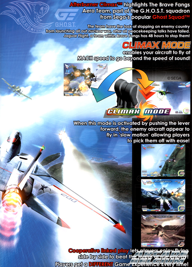 After Burner Climax brochure side C