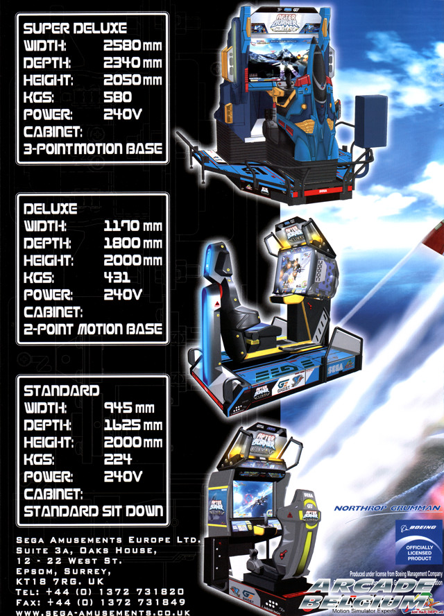 After Burner Climax brochure side D