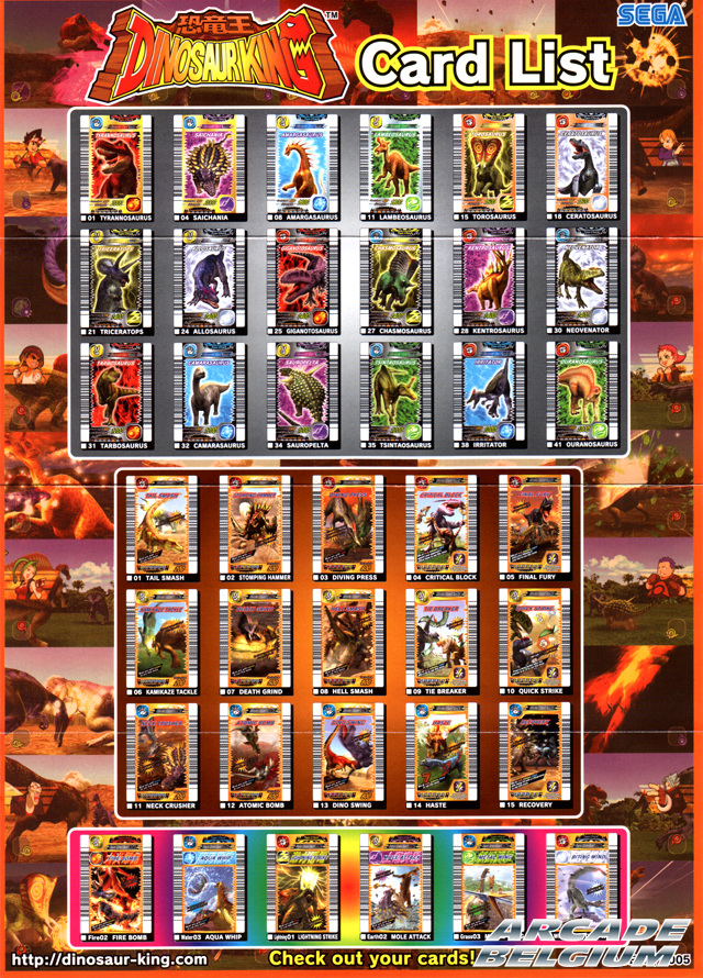Dinosaur King cards list