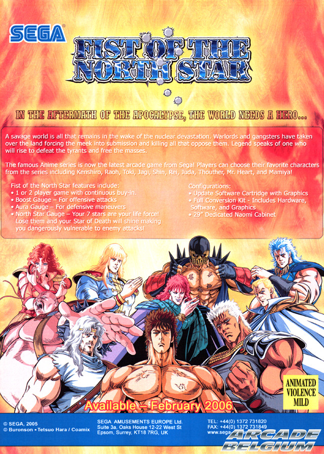 Fist of the North Star brochure