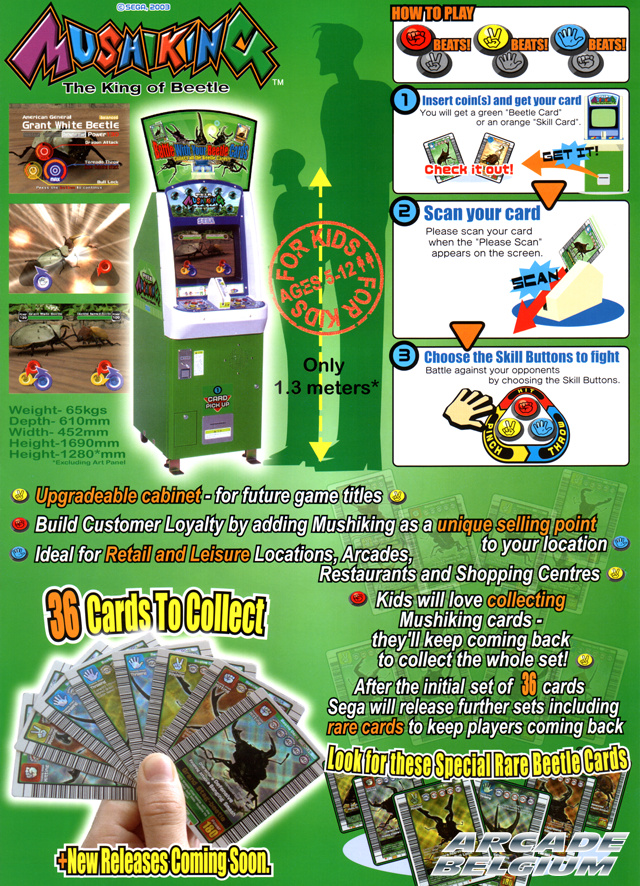 Mushiking brochure side B