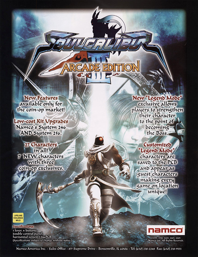Soul Calibur III - Arcade Edition brochure américaine