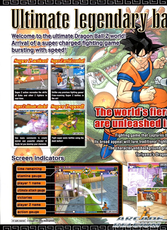 Super Dragon Ball Z brochure side B