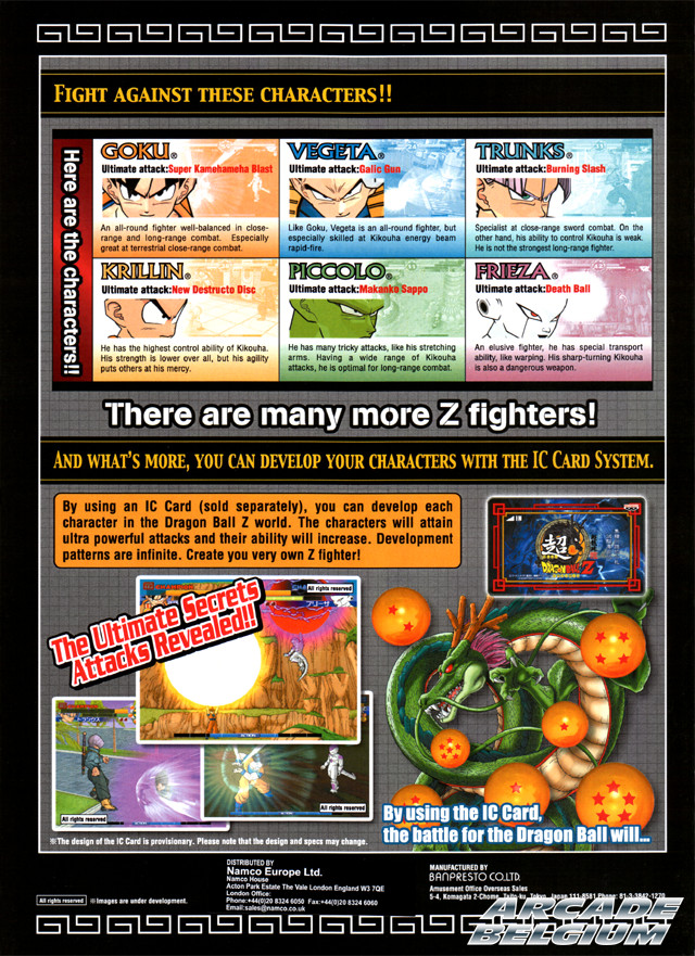 Super Dragon Ball Z brochure side D