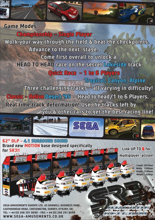 Sega Rally 3 brochure side D
