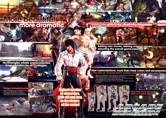 Tekken 6 brochure side B