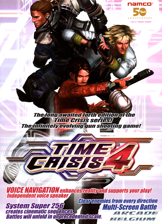 Time Crisis 4 brochure side A