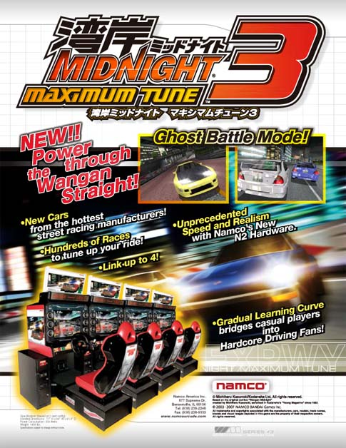 Wangan Midnight Maximum Tune 3 brochure side A