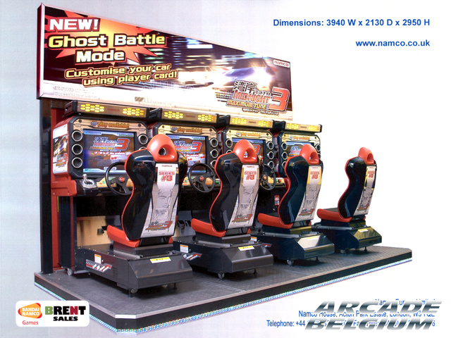 Wangan Midnight Maximum Tune 3 brochure side E