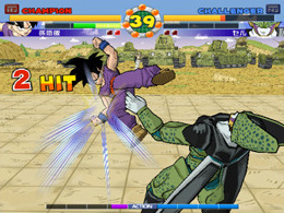 Sangohan vs Cell