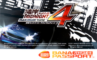 Wangan Midnight Maximum Tune 4