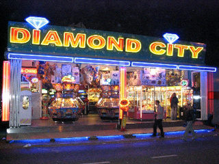 Diamond City