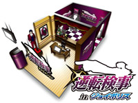 Ace Attorney in Joypolis