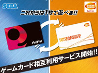 Aime and Bana Passport IC cards now compatible