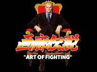 Garou Densetsu ''Art of Fighting'' Art Exhibition