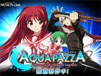 AquaPazza - Aquaplus Dream Match