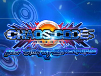 Chaos Code - New Sign of Catastrophe