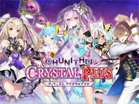 CHUNITHM CRYSTAL PLUS