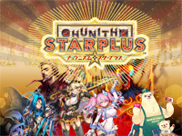 CHUNITHM STAR PLUS