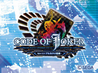 Code of Joker Ver.1.1 - Awakening of Arcana