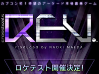 Capcom announces crossbeats REV.