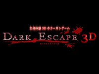 Dark Escape 3D