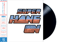 Super Hang-On soundtrack on vinyl