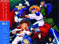 La bande originale de Gunstar Heroes disponible en vinyl