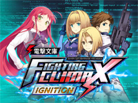 Dengeki Bunko FIGHTING CLIMAX IGNITION Ver.2.20