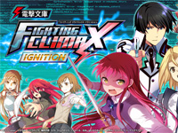 Dengeki Bunko FIGHTING CLIMAX IGNITION APM3