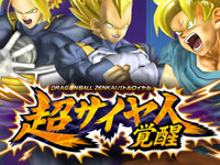Sortie de Dragon Ball Zenkai Battle Royale Super Saiyan Awakening