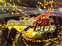 DanceDanceRevolution A20 PLUS