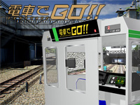 Densha de GO!! will be out in Spring 2017