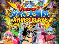 Dragon Quest no Daibōken Xross Blade