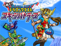Square Enix and Marvelous announce Fight! Dragon Quest: Monster Battle Scanner