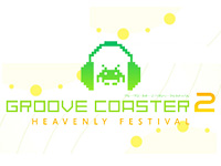 Groove Coaster 2 Heavenly Festival