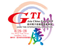 GTI Asia China Expo 2010