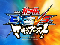 Namco announces Mobile Suit Gundam Extreme VS. Maxi Boost