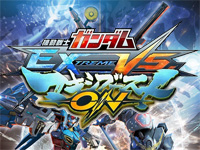 Bandai Namco announces Mobile Suit Gundam Extreme VS. Maxi Boost ON