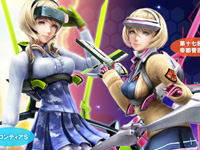 Gunslinger Stratos Ver.1.43