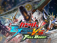 4ème update de Mobile Suit Gundam Extreme VS. Full Boost