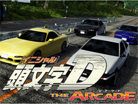 Sega announces Initial D The Arcade