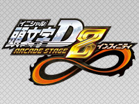 Initial D Arcade Stage 8 Infinity location test