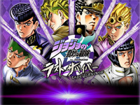 Bandai Namco announces JoJo's Bizarre Adventure Last Survivor