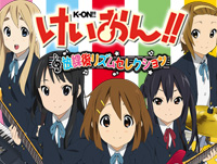 K-ON!! Hokage Rhythm Selection