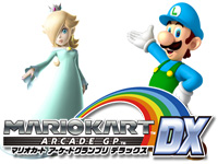 Mario Kart Arcade GP DX update