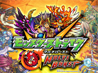 Monster Strike MULTI BURST
