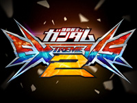 Bandai Namco annonce Mobile Suit Gundam Extreme Versus 2