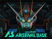 Bandai announces Mobile Suit Gundam Arsenal Base