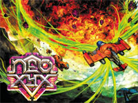 NG:DEV.TEAM unveils NEO XYX